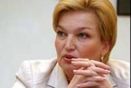 Bogatyryova asks Prosecutor's Office to investigate declarations of Lutsenko and Tymoshenko