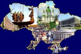 Ukraine hosts first European Sports Games