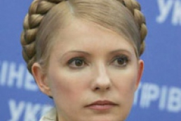 Prime Minister Yulia Tymoshenko congratulates soldiers and veterans of interior troops on professional holiday