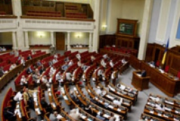 MPs dismiss Arbuzov from NBU governor post