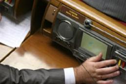 Rada to consider bill on prosecutor's office after alternative bill rejected