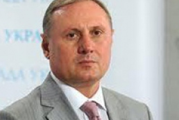 Bill on prosecutor's office to be passed, Yefremov sure