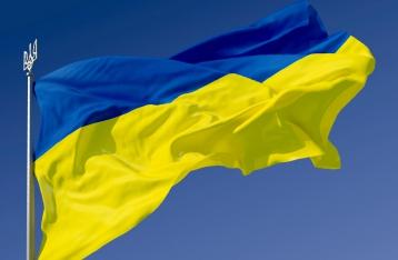 Над Славянском поднят Государственный флаг