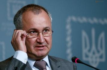 Грицак: РФ планирует в ноябре дестабилизировать ситуацию в 10-15 регионах Украины