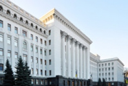Янукович обновил структуру своей Администрации